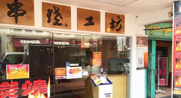 BBQ Box - Chinatown