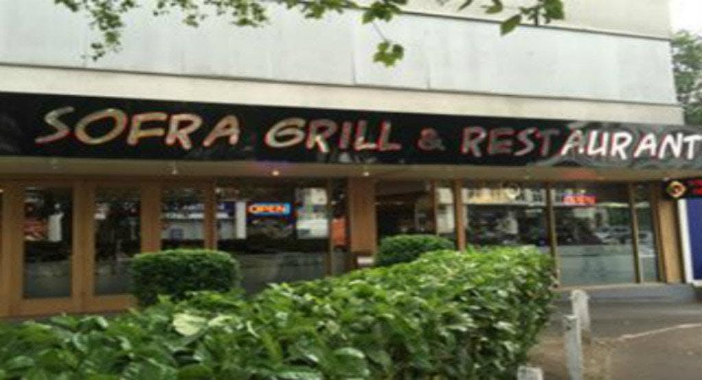 Sofra grill restaurant in sutton sutton central for Anatolia cuisine brighton
