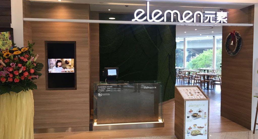 elemen @ Harbourfront Centre