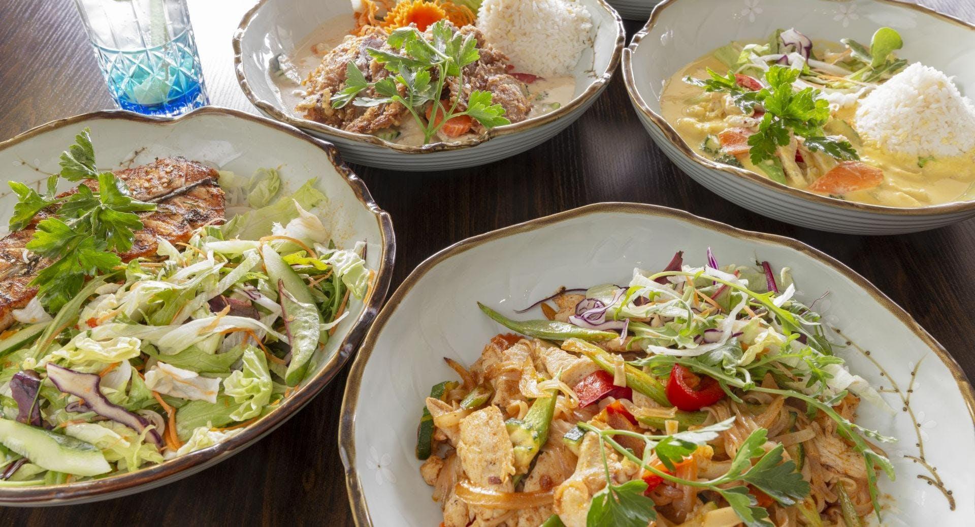 An Nam - Vietnamese Cuisine & BBQ Koblenz image 2