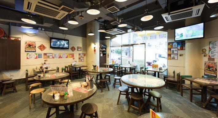 小辣椒 Little Chilli Hong Kong image 3