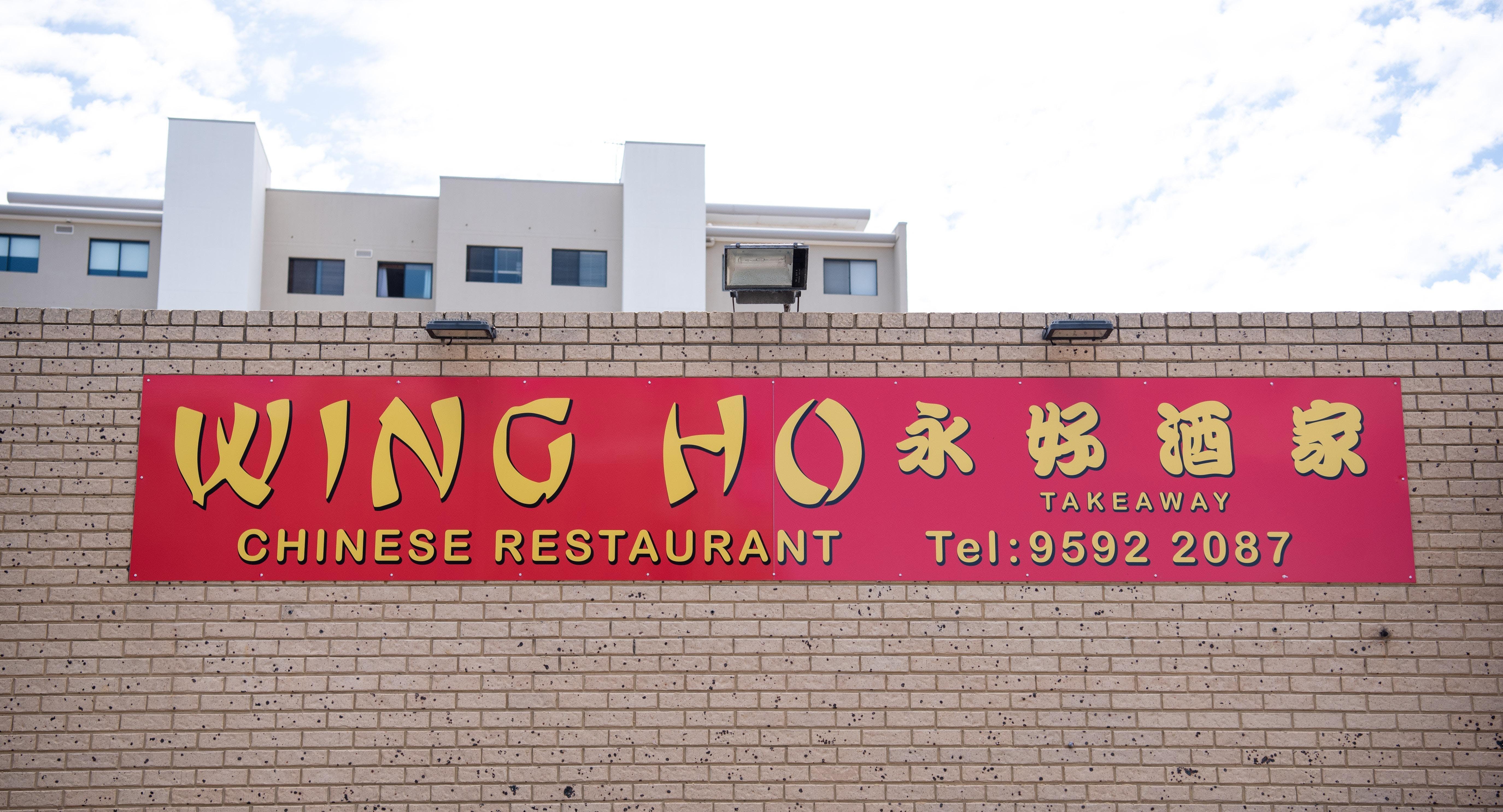 Photo of restaurant Wing Ho Chinese Restaurant in Shoalwater, Rockingham
