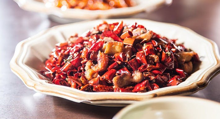 Sijie Sichuan Restaurant / 四姐川菜 Hong Kong image 7
