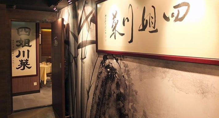 Sijie Sichuan Restaurant / 四姐川菜 Hong Kong image 2
