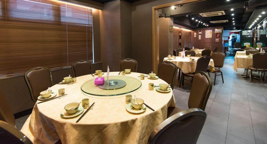 Sijie Sichuan Restaurant / 四姐川菜 Hong Kong image 1