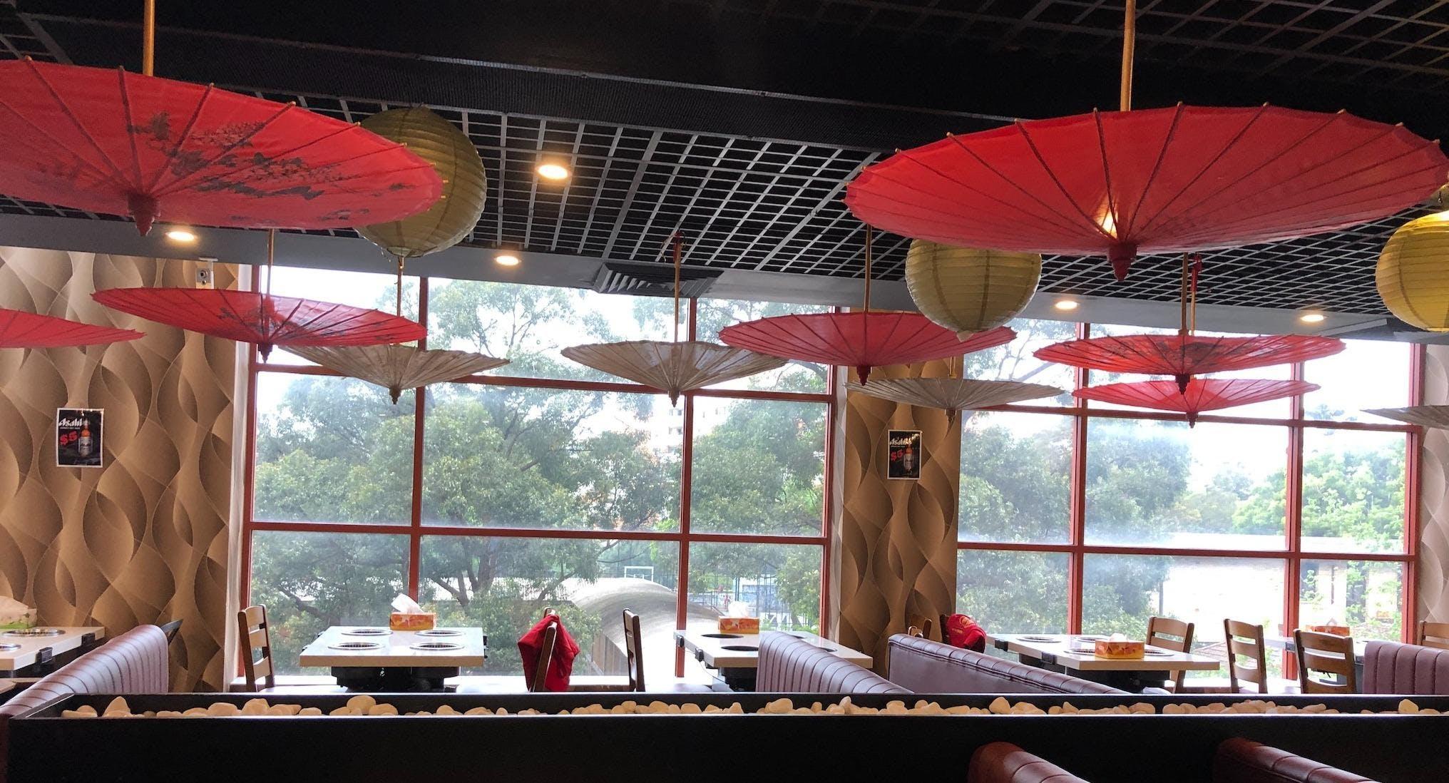 Photo of restaurant OZ Hotpot in Chatswood, Sydney