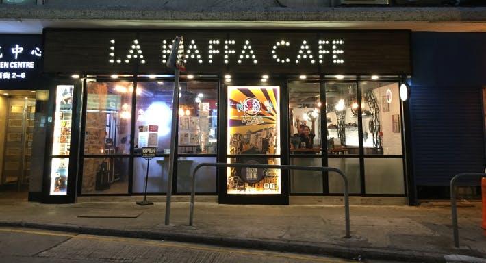 La Kaffa Cafe Hong Kong image 2