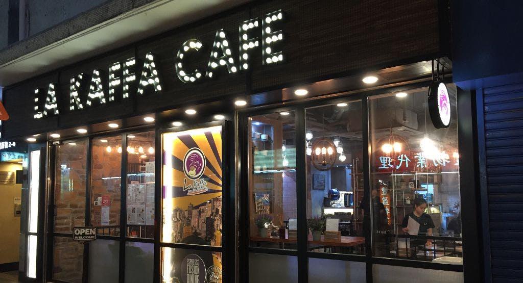 La Kaffa Cafe Hong Kong image 1