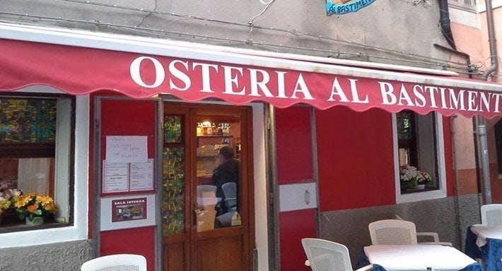 Trattoria Al Bastimento Chioggia image 3