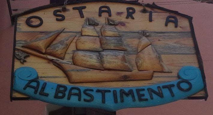 Trattoria Al Bastimento Chioggia image 4