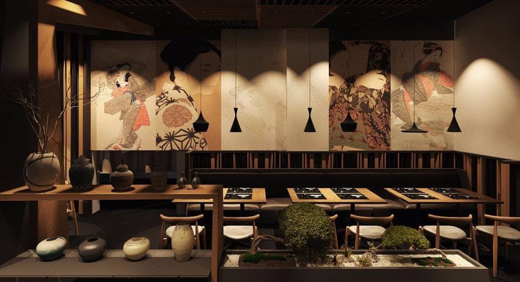 Touki Japanisches Restaurant Berlin image 1