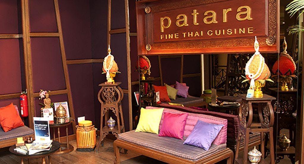 Patara Fine Thai Cuisine Singapore image 3