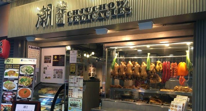 潮樂園 Chiu Chow Delicacies Hong Kong image 2