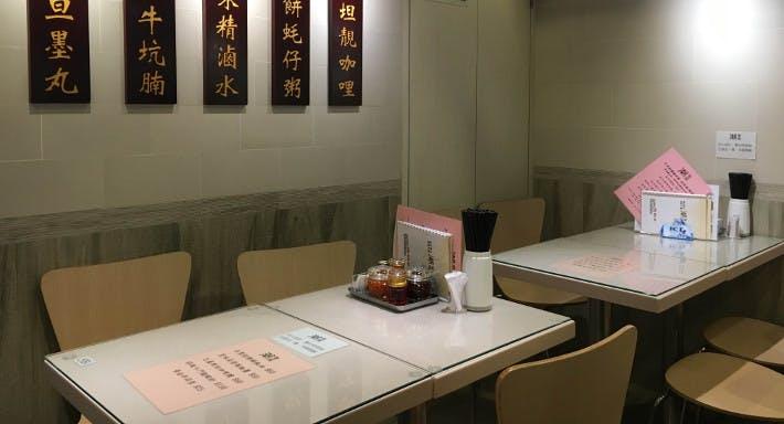 潮樂園 Chiu Chow Delicacies