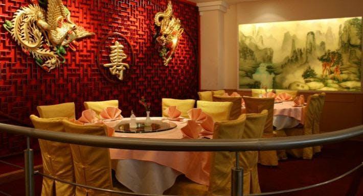 Oriental Garden Restaurant Northampton image 1