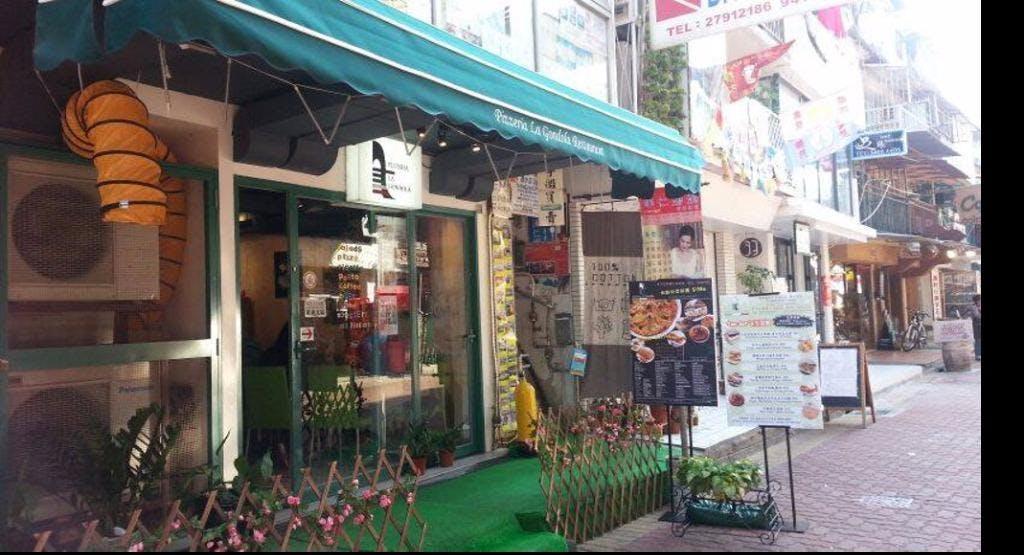 Pizzeria La Gondola Hong Kong image 1