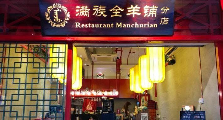 Manchurian Restaurant - Liang Seah Street Singapore image 1
