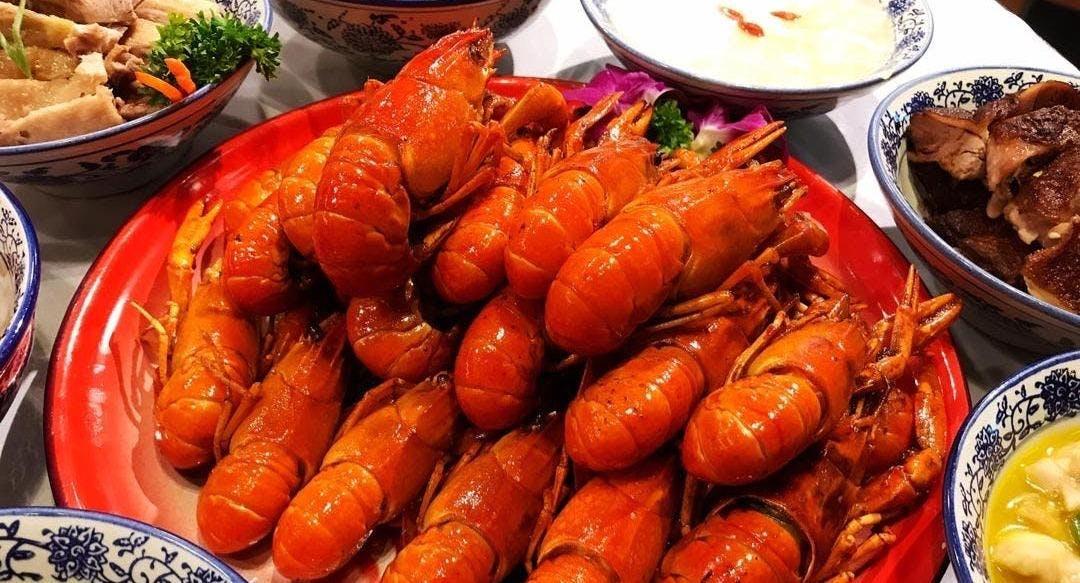 Tai Liu Crayfish Restaurant 太六龙虾馆