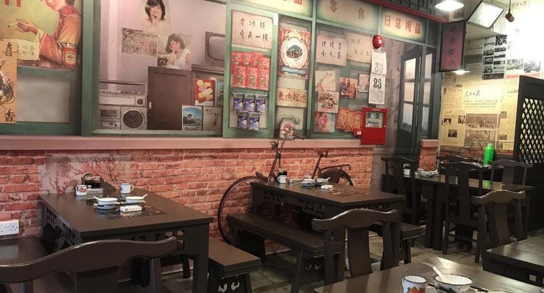 Tai Liu Crayfish Restaurant 太六龙虾馆 Singapore image 3