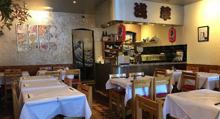 Asakusa Japanese Restaurant Melbourne image 2