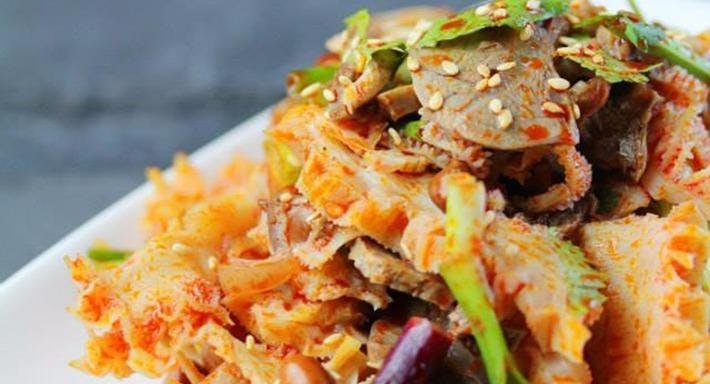 Chong Qing Grilled Fish 重庆烤鱼 - Serangoon Gardens Singapore image 2