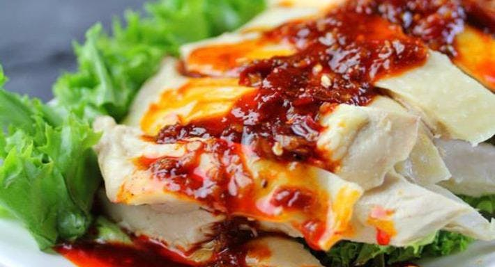 Chong Qing Grilled Fish 重庆烤鱼 - Serangoon Gardens Singapore image 3