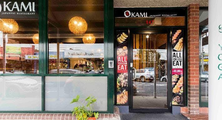 Okami - Fairfield Melbourne image 3