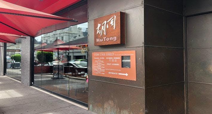 HuTong Dumpling Bar - Prahran Melbourne image 3