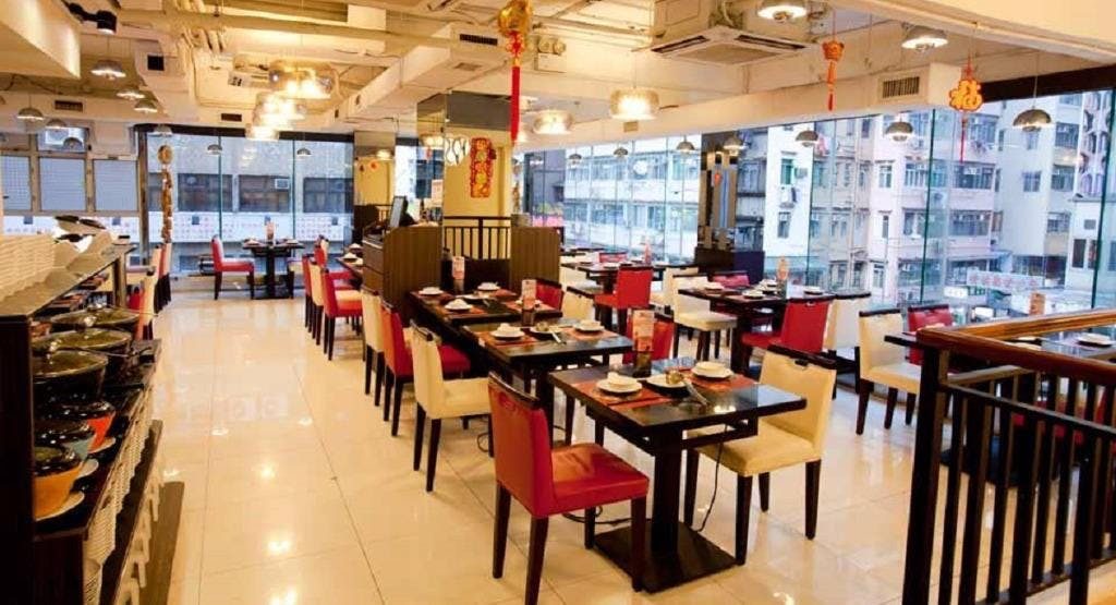 Mantanghong Supreme Hotpot - Yau Ma Tei Hong Kong image 1