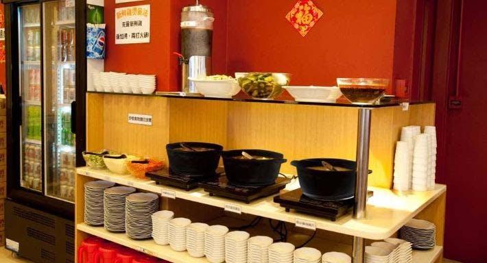 Mantanghong Supreme Hotpot - Yau Ma Tei Hong Kong image 2