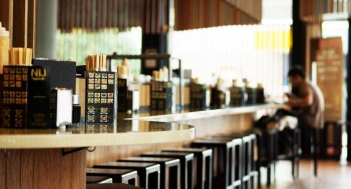 Niji Sushi Bar Sydney image 3
