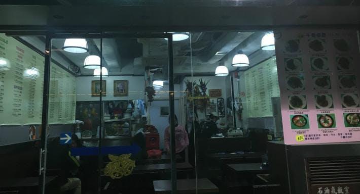 金龍泰國菜 Kam Lung Thaifood Hong Kong image 2