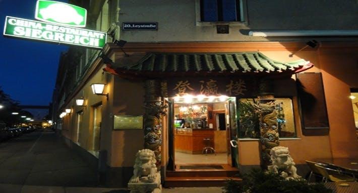 Restaurant Siegreich Wien image 5
