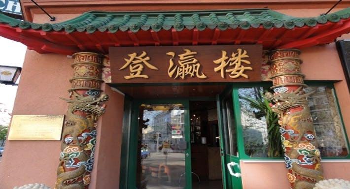 Restaurant Siegreich Wien image 4