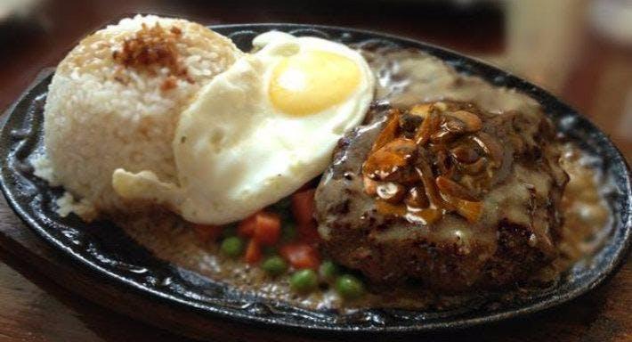 The African Steak Hut