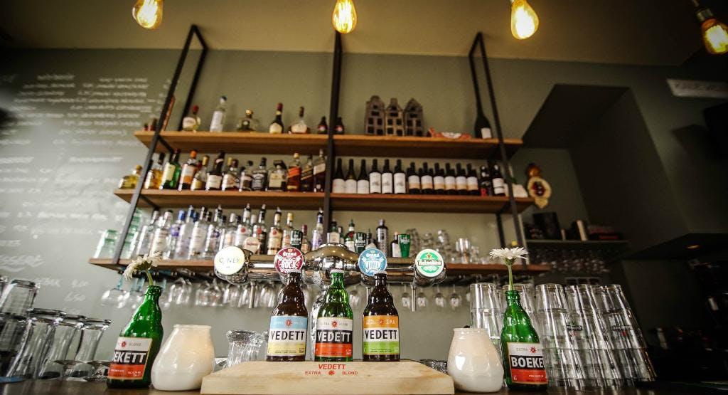 Kade West Amsterdam image 1