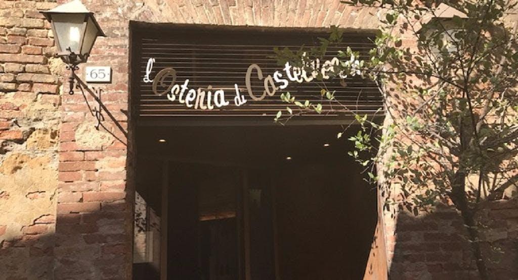 L'osteria di Castelvecchio Siena image 1