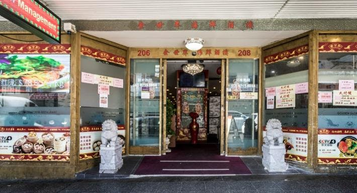 Golden Globe Seafood Restaurant Sydney image 3