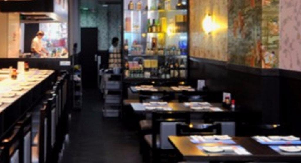 Ueno Teppan-Yaki Restaurant - Tung Choi Street 上野鐵板燒專門店 Hong Kong image 1