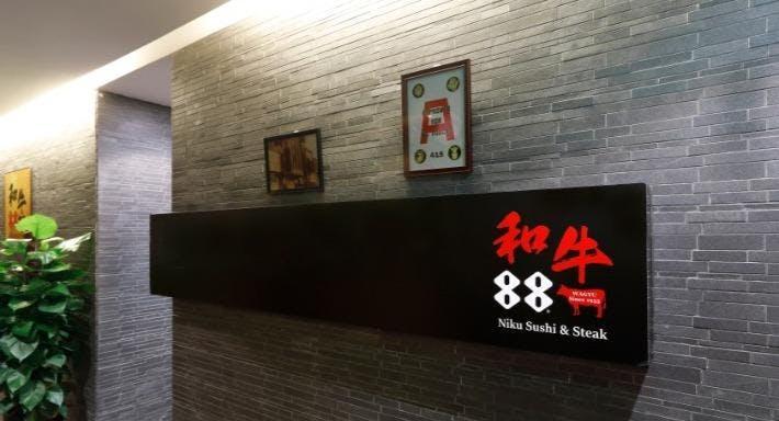 Wagyu88 和牛88 Hong Kong image 2