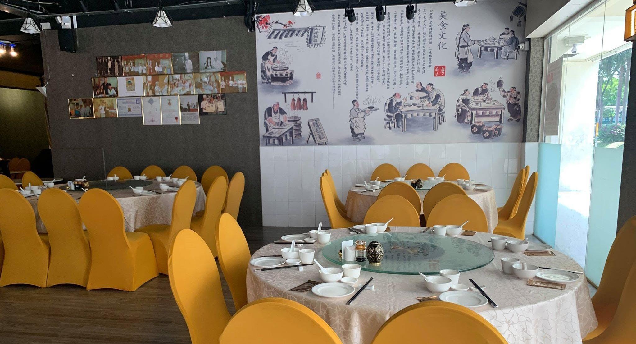 Wo Peng Cantonese Cuisine - Farrer Park