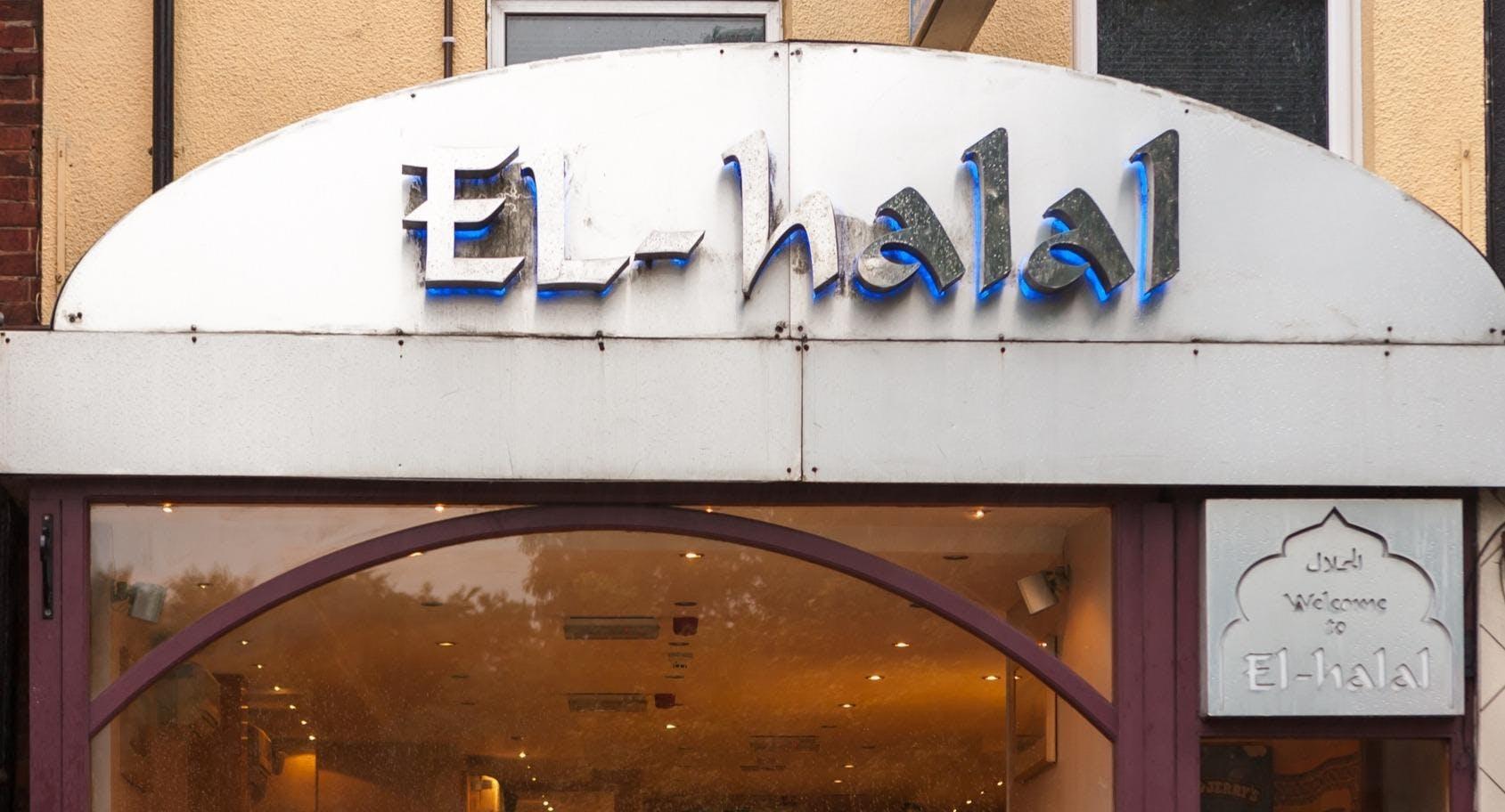 El Halal