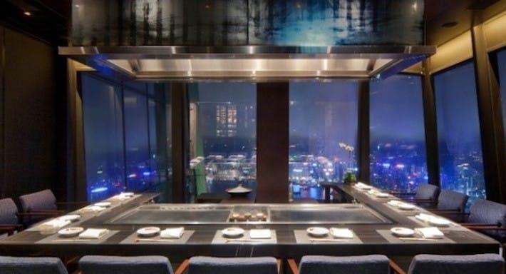 Inakaya Hong Kong image 4