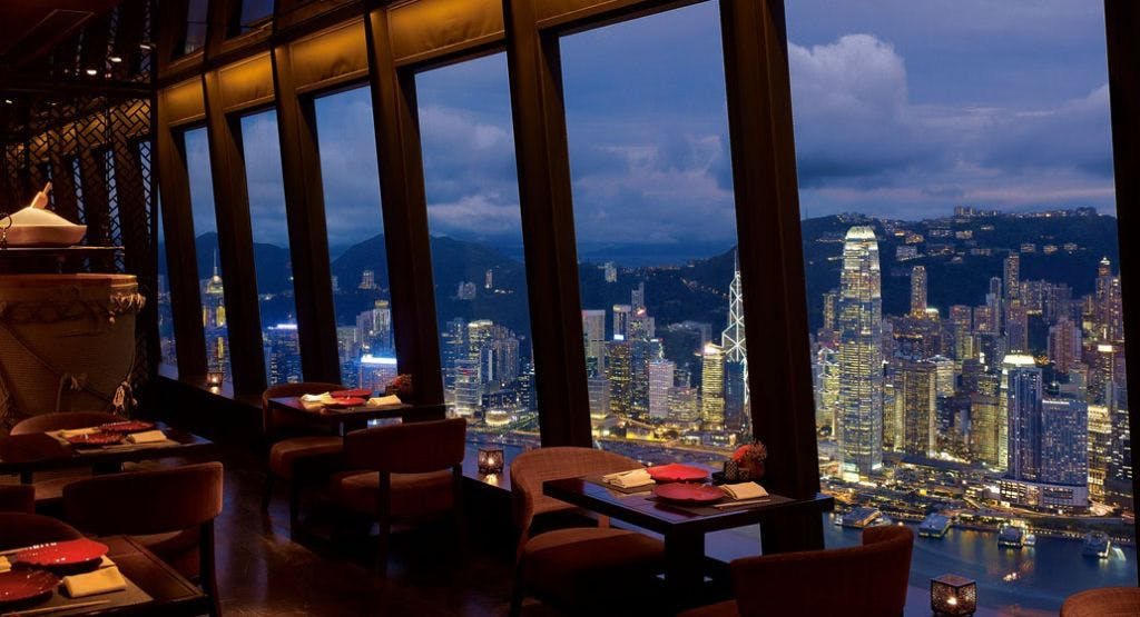 Inakaya Hong Kong image 1
