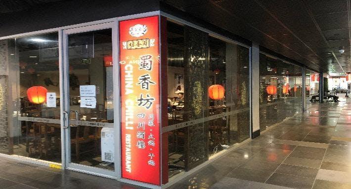 China Chilli - Chinatown Melbourne image 2
