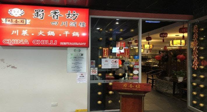 China Chilli - Chinatown Melbourne image 3