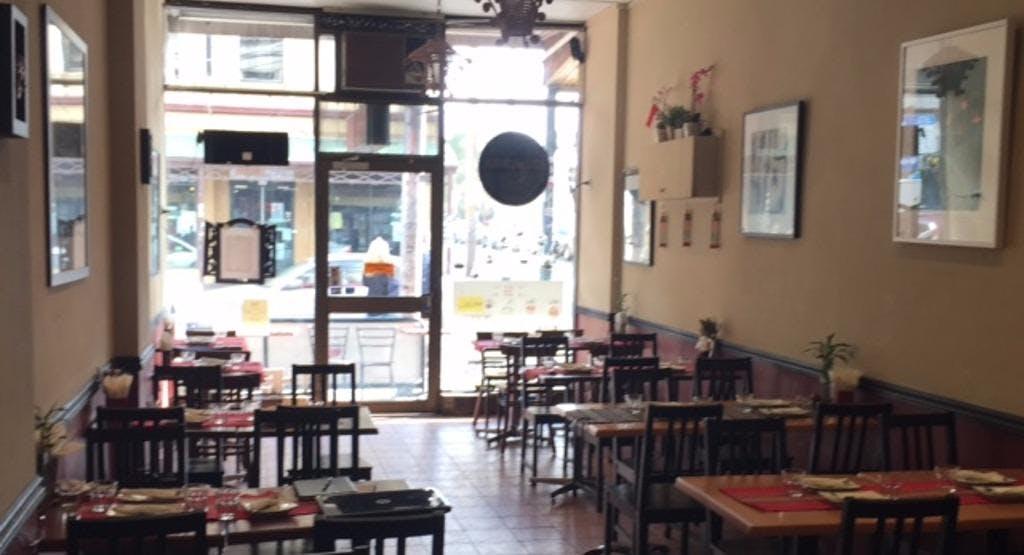 The Uleg Indonesian Restaurant Melbourne image 1