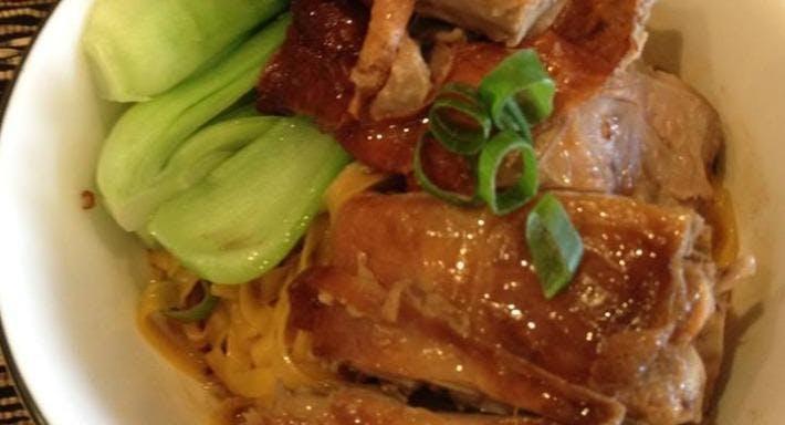 The Uleg Indonesian Restaurant Melbourne image 13