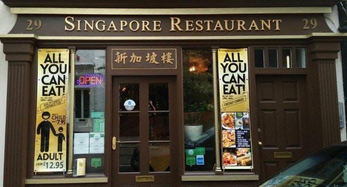 Singapore Restaurant Worcester image 1