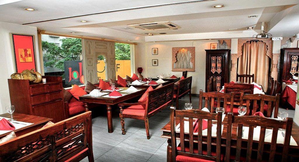 JoJo Indian Cuisine (Wan Chai) Hong Kong image 1